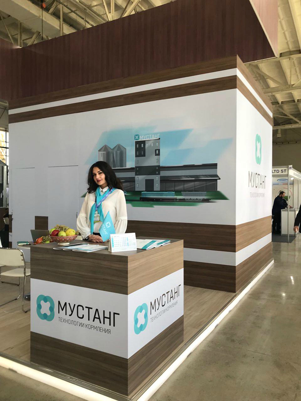 «Мустанг Технологии Кормления» на выставке AgroWorld Uzbekistan