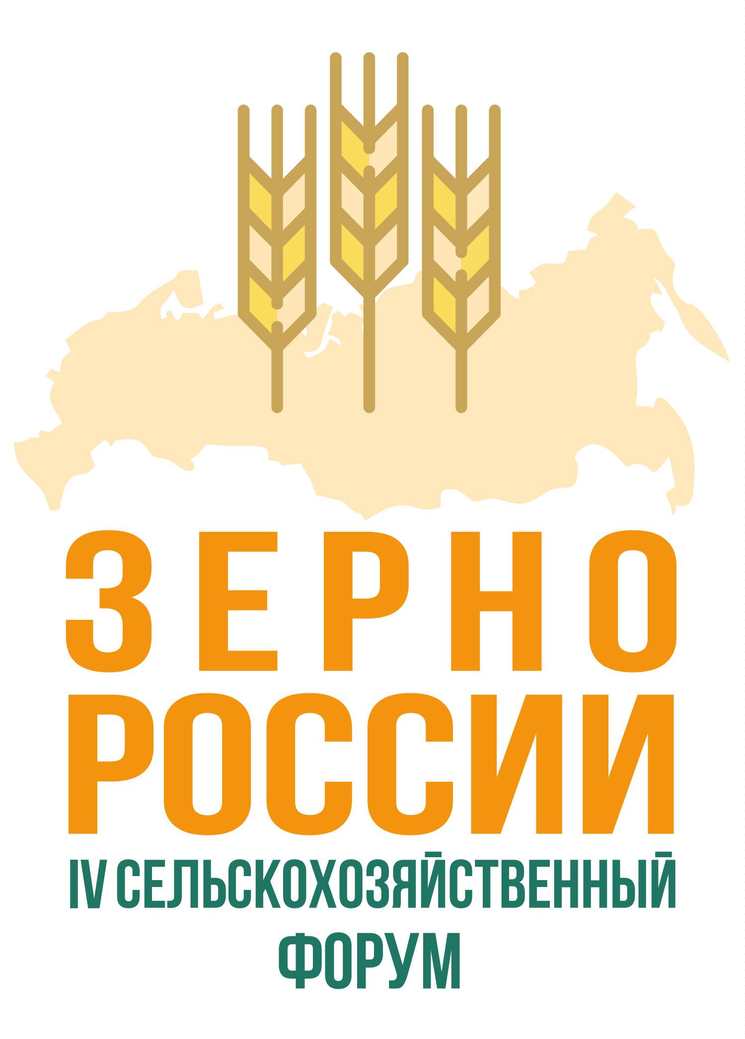 Михаил Ханов, директор Новороссийского филиала ФГБУ «Центр оценки качества зерна» выступит на IV международном сельскохозяйственном форуме «Зерно России 2020», который пройдёт 14 февраля 2020 года в городе Краснодар, ГК «Интурист»
