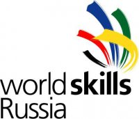 WorldSkills Russia Rostselmash