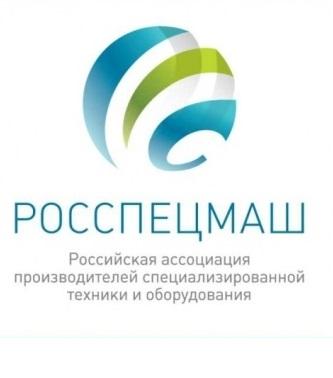 Российские производители специализированной техники и пищевого оборудования посетят с бизнес-миссией Индонезию
