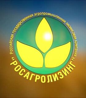 Росагролизинг поставит в 2021 году на 25% больше тракторов Петербургского тракторного завода, чем за 2020 год